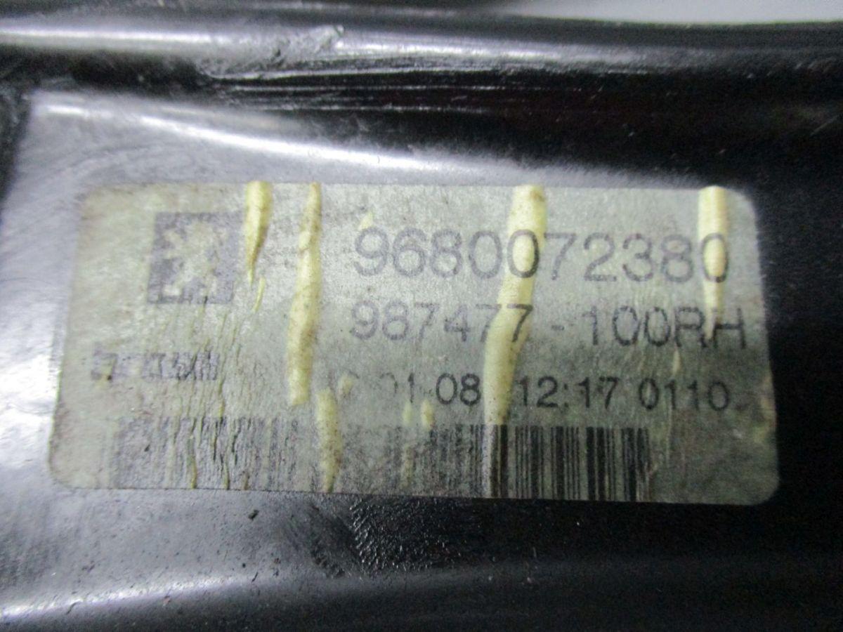 Window Regulator Right Rear 9680072380 Peugeot 207 Cc Wd 16 Hdi Fuse Box Cigarette Lighter 2 Of 5