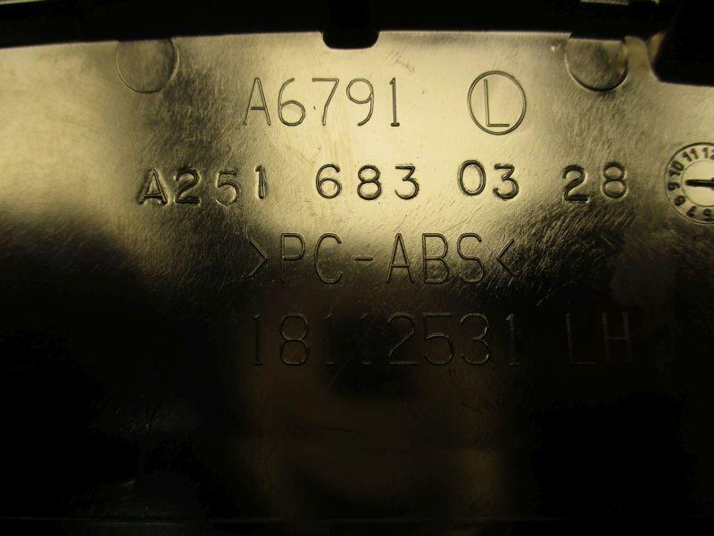 Zierleiste Blenden MittelkonsoleMERCEDES R-KLASSE (W251, V251) R 320 CDI