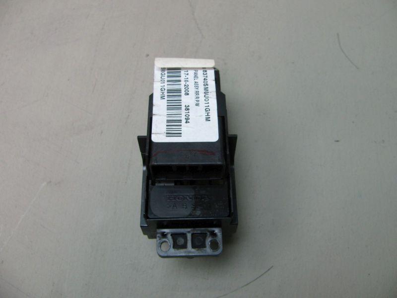 Schalter Fensterheber rechts hinten HONDA CIVIC VIII 8 (FN, FK)