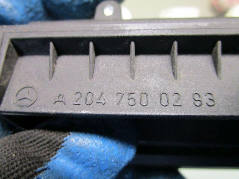 Heckklappenöffner MERCEDES C-KLASSE W204 S204 07-11